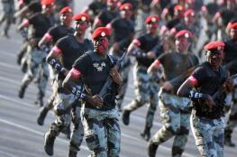 """عرض عسكري لقوات """"أمن الحج"""" في السعودية"""