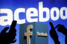 """بعد الفضيحة.. محكمة أمريكية تصدر قرارا بحق """"فيسبوك"""""""