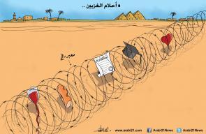 كاريكاتير _ د. علاء اللقطة .. معاناة الغزيين !