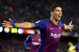يوفنتوس يرغب في ضم مهاجم برشلونة