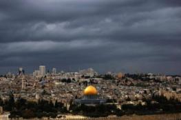 طقس فلسطين .. أجواء صافية اليوم وأمطار رعدية غدا