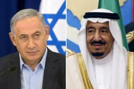 """هل تضم السعودية """"إسرائيل"""" لمجلس التعاون الخليجي؟"""