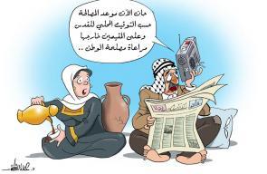 علاء اللقطة - المصالحة