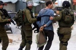 Israeli force kidnaps Palestinian from his workplace