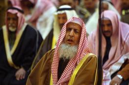 هجوم جديد على قطر يشارك فيه مفتي السعودية