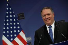وزير الخارجية الأمريكي: نتابع تقارير بشأن تخطيط إيران لزيادة تخصيب اليورانيوم