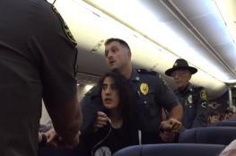 طرد امرأة مسلمة من طائرة بسبب حساسيتها من الكلاب