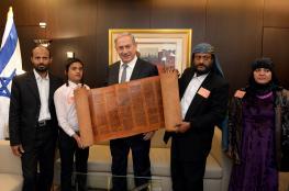 صحيفة إسرائيلية تكشف: مشروع إسرائيلي سري لأخذ تعويضات من الدول العربية تصل إلى 120 مليار دولار