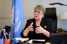 """مفوضية حقوق الإنسان تأسف لرفض """"إسرائيل"""" تقرير جرائم القتل في غزة"""