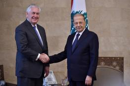 عون: على واشنطن أن تعمل على منع اسرائيل من استمرار اعتداءاتها على لبنان