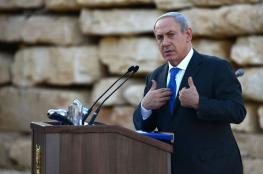 نتنياهو: وعدت بإعادة طاقم السفارة الإسرائيلية في الأردن وأوفيت