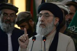 حكمتيار يترشح لرئاسة أفغانستان