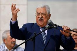 خطوة خطيرة.. هولندا تقطع التمويل عن السلطة الفلسطينية