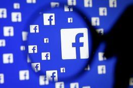 محكمة بلجيكية تأمر فيسبوك بوقف تعقب مستخدمي الإنترنت