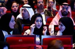 هذا أول فيلم عربي سيعرض في السينما السعودية