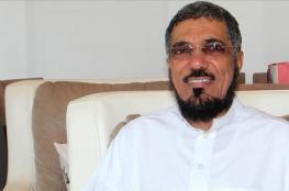 كيف نمنع إعدام الشيخ سلمان العودة؟