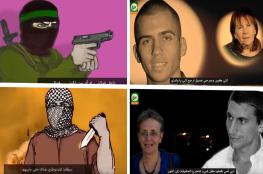 هكذا طوَّرت «كتائب القسام» حربها النفسية ضد إسرائيل