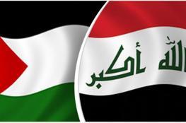 العراق: تصريحات نتنياهو عن ضم غور الأردن خطوة احتلالية بالغة الخطورة