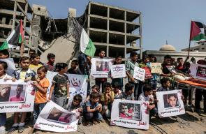 فعالية مسيرة الأطفال استنكاراً لاستهداف الاحتلال للأطفال بمبنى الكتيبة