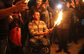 فعاليات الإرباك الليلي بمخيم العودة شرق مدينة غزة
