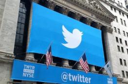 """موقع """"تويتر"""" يوقف عشرات الآلاف من حسابات تنشر نظريات المؤامرة لصالح ترامب"""
