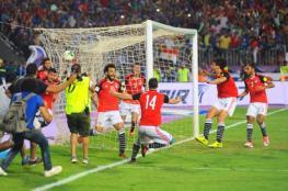 مصر تواجه بلجيكا وديًا يونيو المقبل استعدادًا للمونديال