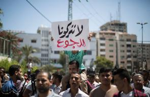 فعاليات غاضبة متواصلة في قطاع غزة تنديداً باستمرار الأونروا بسياسة التقليصات