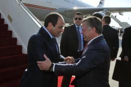 قمة أردنية مصرية في عمان لبحث العلاقات الثنائية والقضايا الإقليمية