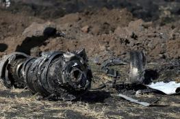 الكشف عن نجاة وزير عربي من كارثة تحطم الطائرة الإثيوبية