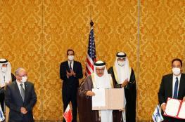 """""""إسرائيل"""" توجه طلبا رسميا للبحرين لفتح سفارة في المملكة"""