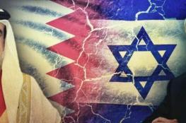 مسؤول إسرائيلي: البحرين التالية لتوقيع اتفاق تطبيع كامل مع تل أبيب