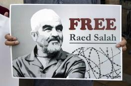 استهداف الاحتلال للشيخ صلاح.. هل هي محاولة لتصفيته؟