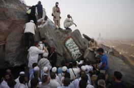 السعودية تحظر زيارة غار حراء في مكة