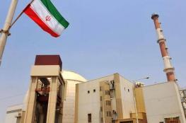 """إيران تبلغ """"الطاقة الذرية"""": سنخصب اليورانيوم بنسبة 60%"""