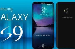 """سامسونج تكشف عن هاتفها الجديد """"غالاكسي إس 9""""، ماهي أبرز مميزاته ؟"""