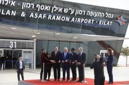 الأردن يعترض على إقامة مطار إسرائيلي قرب حدوده