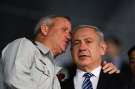 """نتنياهو يعود لاجتماع كورونا بعد مغادرته بسبب """"قضية أمنية"""""""
