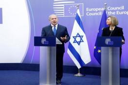 أميركا تدعو للهدوء في الشرق الأوسط.. وأوروبا ترد على نتنياهو