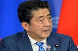 اليابان: سلامنا مع روسيا مفيد للأمريكان