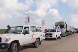 الأمم المتحدة تسير قافلة مساعدات إلى منبج السورية