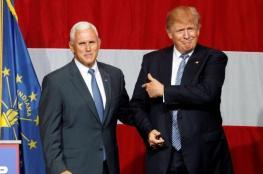 هأرتس: نائب ترامب سيزور حائط البراق بصفته نائب للرئيس الأميركي الأسبوع المقبل