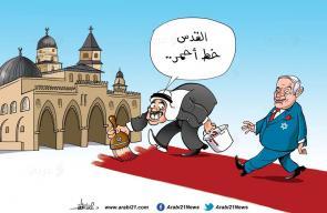 كاريكاتير علاء اللقطة - القدس خط أحمر