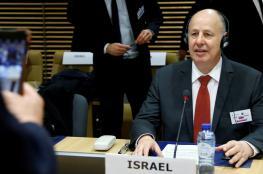 """رئيس """"الليكود"""" الإسرائيلي يحذر الإدارة الأمريكية المقبلة من """"إرضاء"""" إيران"""