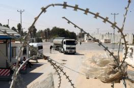 Karm Abu Salem crossing with Gaza reopened