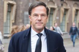 """رئيس وزراء هولندا: تركيا تواجه متاعبا حيال """"داعش"""""""
