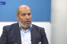 """""""جاهزون للانتخابات الشاملة"""".. الحية يتحدى فتح وعباس ويتحدث عن تطورات جديدة في غزة"""