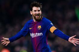 برشلونة يكشف عن نسخة ميسي الجديدة