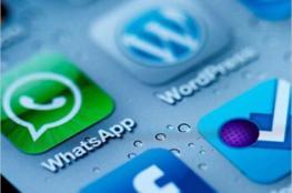 أدوات وتطبيقات إلكترونية لاصطياد الأخبار السريعة على الإنترنت