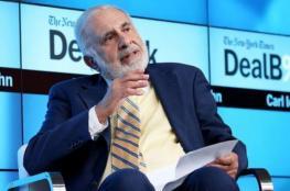 ملياردير أمريكي يستقيل من منصبه كمستشار خاص لترامب
