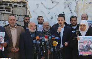 وقفة تضامنية بغزة مع الأسير نائل البرغوثي بعد إعادة الاحتلال محكوميته